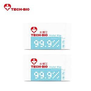 Wholesale Hospital Grade Alcohol Wipes - 1 piece Alcohol/Hyamine Wipe – Zhongrong