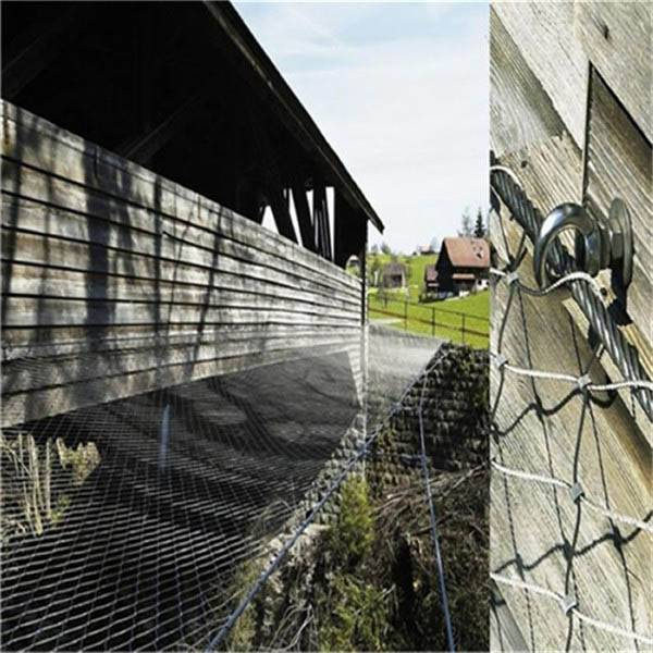 High Quality Drop Safety Mesh - Anti-drop wire rope net – Gepair