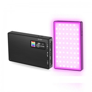 Hot-selling Rgb Smart Lights - TC120AC-RGB Color Fill Light 120pcs LED RGB Video Light – TEYELEEC