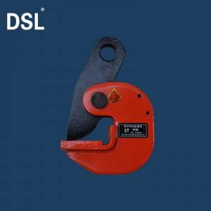 High Tensile Horizontal Plate Steel Plates Lifting Clamps