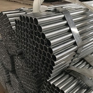 China wholesale Galvanized Pipe - Galvanzied Steel Pipe & Tube – Meijiahua