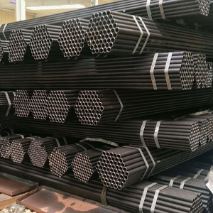 Chinese Professional Pre-Galvanized Pipe - ERW Steel Pipe & Tube – Meijiahua