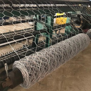 Cheapest Price Round hay feeder - Gabion Wire Mesh /Hexagonal Wire Mesh  – Meijiahua