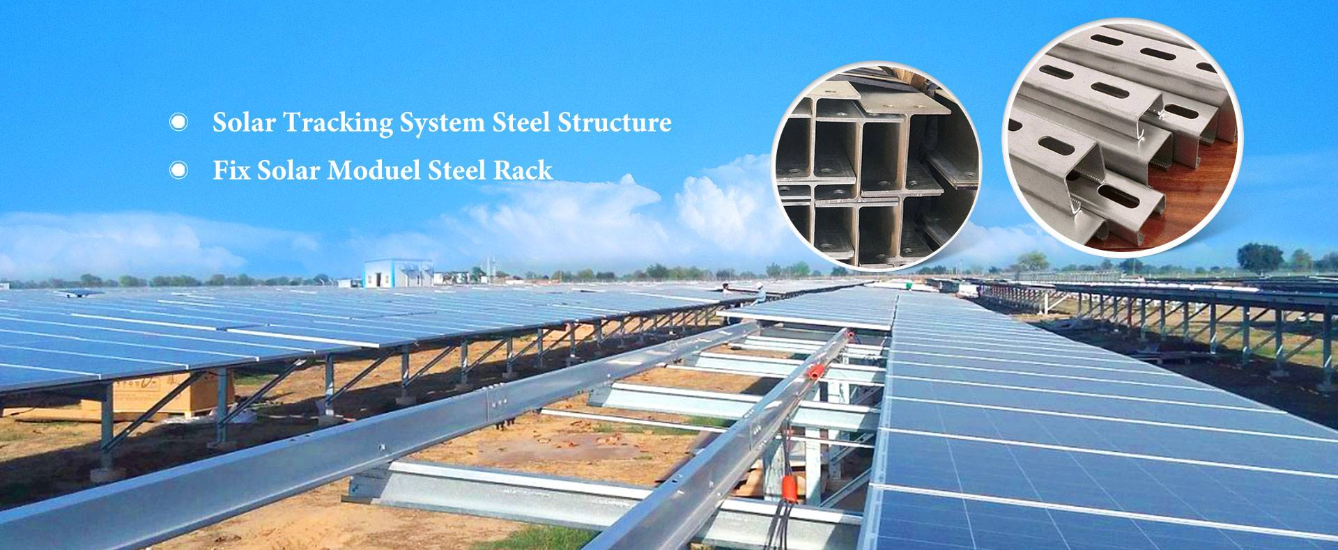 Solar Tracking System Steel Structure