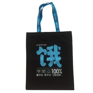 Super Large 16oz 100% Cotton Canvas Food Delivery Brand Tote Bag