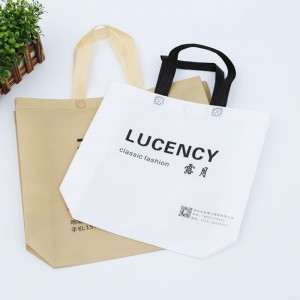 China wholesale Non Woven Laminate Bag Suppliers - Promotional customized laminated eco fabric tote non-woven shopping bag recyclable pp non woven bags – Tongxing