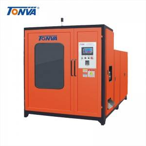 Massive Selection for 220 Liter Plastic Drum Blow Moulding Machine - TONVA medical using PP throat swab production extrusion blow molding machine  – Tonva
