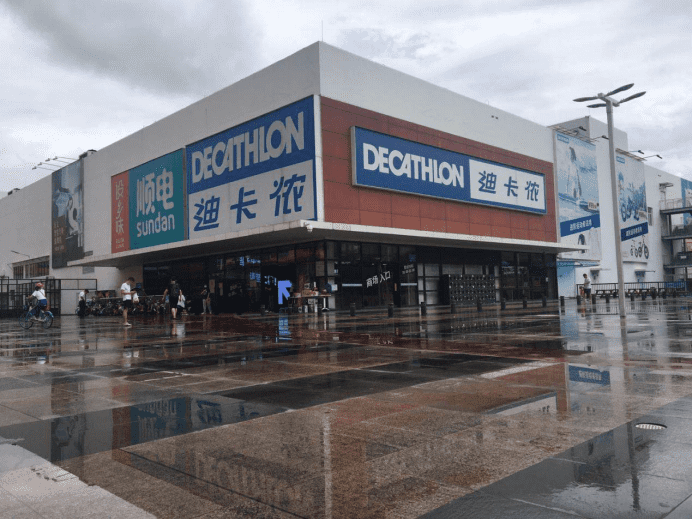 Reporter interview: How does Decathlon use RFID technology?