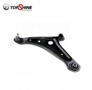Cheapest Factory Track Control Arm - 4013A309 4013A310 Mirage front Lower Control Arm For Mitsubish – Topshine