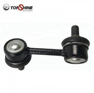 48820-20040 52321-S5A-013 48820-05010 Stabilizer Link for Toyota and Honda