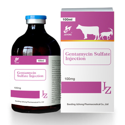 Gentamycin Sulfate Injection
