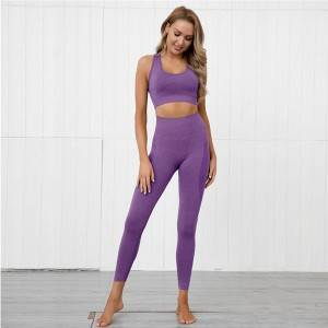 Sports yoga wear no steel ring vest high waist hip pants