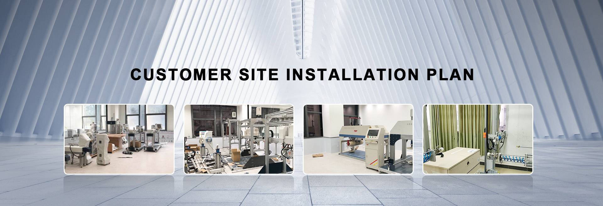 Customer site installation plan