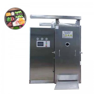 Manufactur standard Fruit And Vegetable Precooling - Cooked foods Vacuum Cooler – ALLCOLD