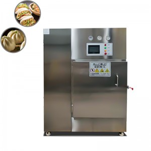 Fixed Competitive Price Sauce Fast Chiller - Steamed Foods Vacuum Cooler  – ALLCOLD