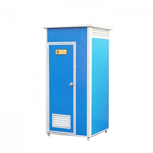 Easy install portable public toilet EPS sandwich madecheap mobile wc toilet sanitary
