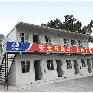OEM Supply Container House Price - Factory Prices Container House Fully Assembled Modular Double Bedroom Prefab House – Vanhe