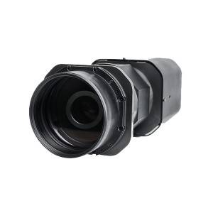 80X 15~1200mm 2MP Network Ultra Long Range Zoom Block Camera Module