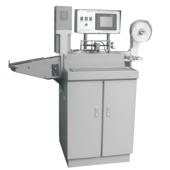 Ultrasonic Label Cutting Machine Featured Image