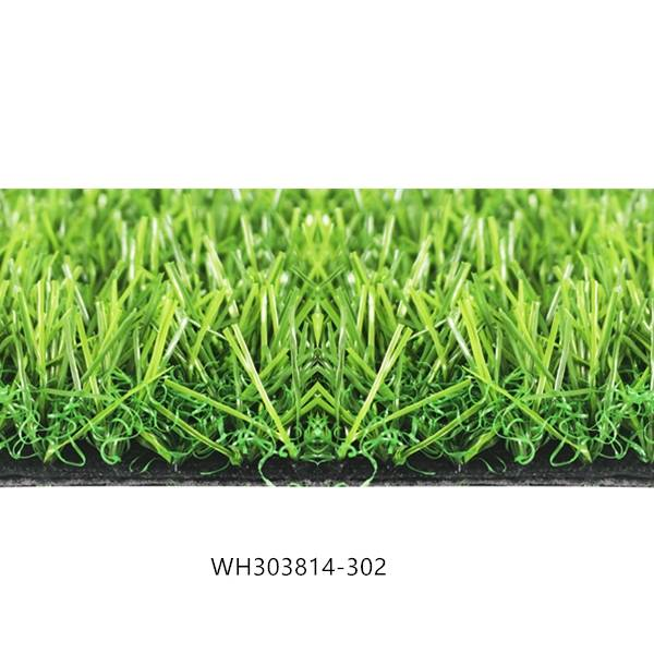 New Arrival China Indoor Outdoor Green Grass Carpet - Landscape Grass for Garden-302 – Wanhe Featured Image