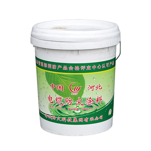 factory Outlets for Fireproof Ceiling Board - Cable fire retardant coating – Weicheng