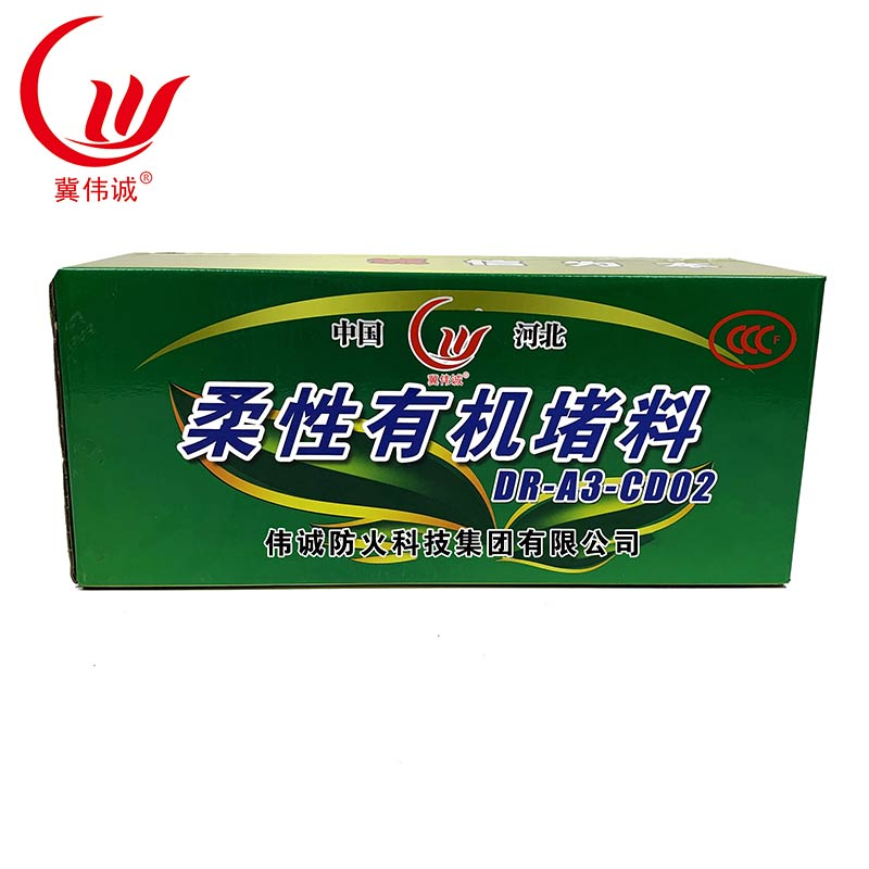 High Quality for Fire Retardant Material - Flexible organic plugging material of intumescent fireproof sealant – Weicheng