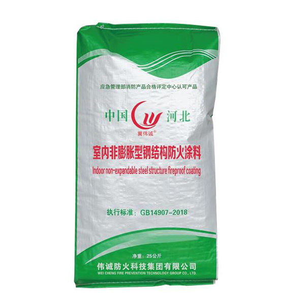 Wholesale Discount Water Based Fire Retardant Paint - Non expansive fire retardant coatings for indoor steel structures – Weicheng