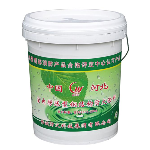 Factory Outlets Corrosion Resistant Paint For Steel - Indoor intumescent fireproof coating for steel structure – Weicheng
