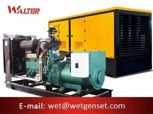 Yuchai engine diesel generator Supplier