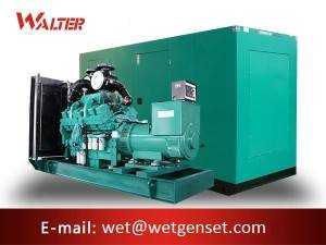Professional China Perkins Engine Generator - 60HZ 1500kva Cummins engine diesel generator – Walter