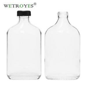 250ml Flat Glass Bottle for Cold Brew Coffee