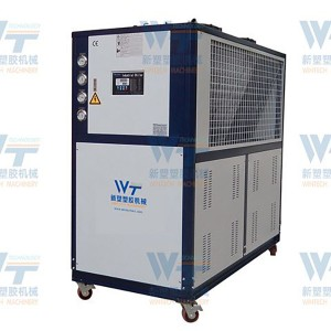 Industrial Water-cooled Chiller