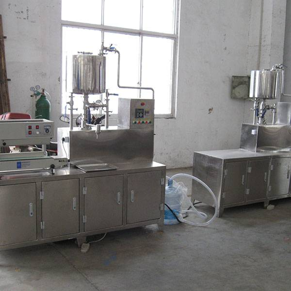 Chinese wholesale Shampoo Equipment - Fuel mixed with water phacoemulsification burning energy-saving equipment – Innovate