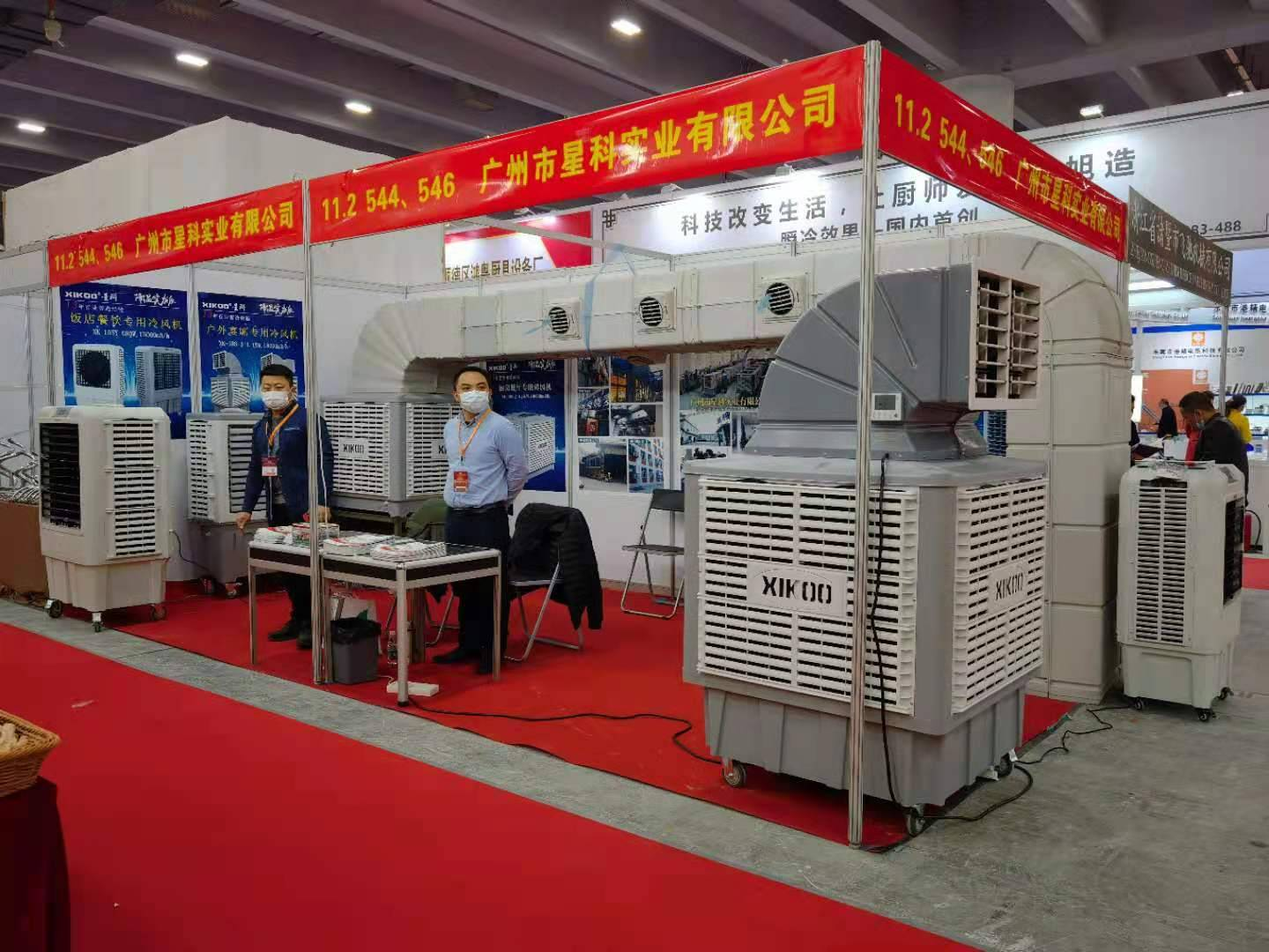 XIKOO attended the 27th Guangzhou Hotel Equipment and Supply Exhibition