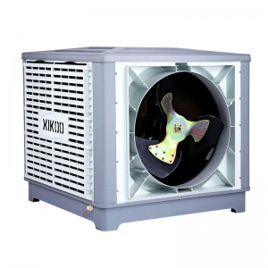 workshop industrial evaporative air cooler China manufacture XK-18/23/25S
