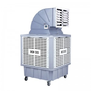 Portable industrial evaporative air cooler for workshop XK-18SYA