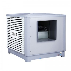 mute industrial centrifugal water evaporative air cooler XK-20S