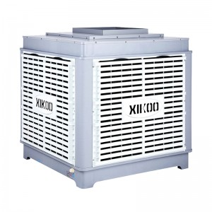 XK-20S mute industrial centrifugal water evaporative air cooler