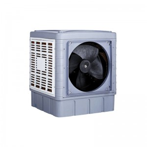 OEM/ODM Manufacturer Solar Powered Air Cooler - XK-25/40C Solar window 12/24v DC evaporative air cooler – XIKOO