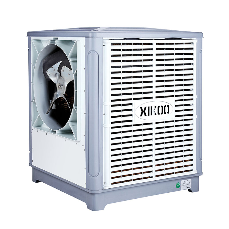 18 Years Factory Industrial Air Cooler Fan - XK-25H new heightened duct cooling system industrial air cooler – XIKOO