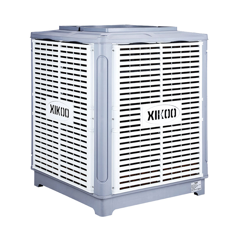 Europe style for Air Cooler For Industrial Use - XK-25H new heightened duct cooling system industrial air cooler – XIKOO detail pictures