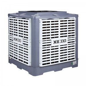 Big discounting Industrial Evaporative Coolers For Sale - XK-30S big airflow industrial air cooler cooling fan – XIKOO
