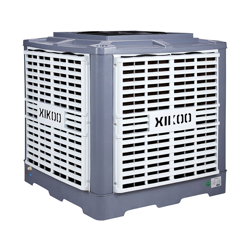 China Supplier Water Cooler For Industrial Use - XK-30S big airflow industrial air cooler cooling fan – XIKOO