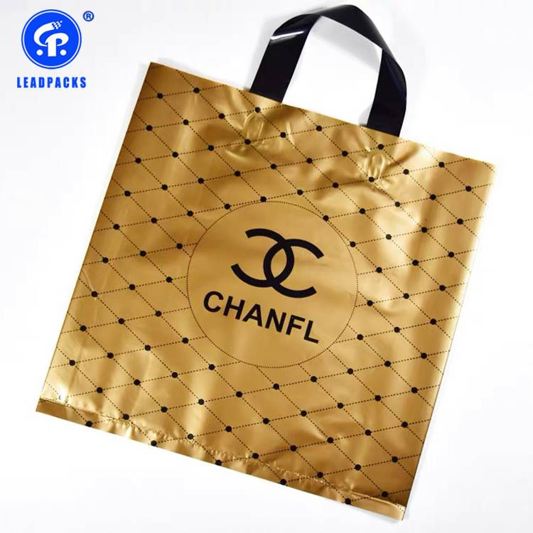 Good Quality Shopping Bag - Oxo-biodegradable Shopping Bag –  Leadpacks Featured Image