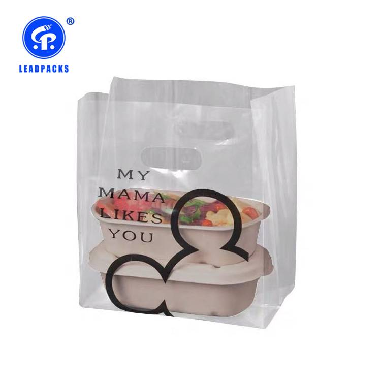 2020 China New Design Shopping Bag Supermarket - Plastic Carry Bag –  Leadpacks
