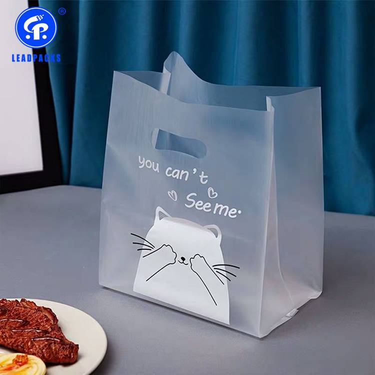 2020 China New Design Shopping Bag Supermarket - Plastic Carry Bag –  Leadpacks Featured Image