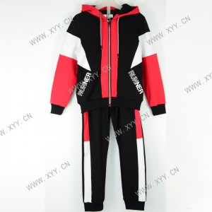 Boy's hoodie and pants SH-984