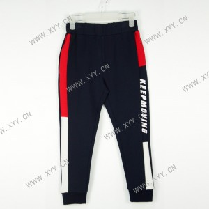 Boy's long pants SH-955