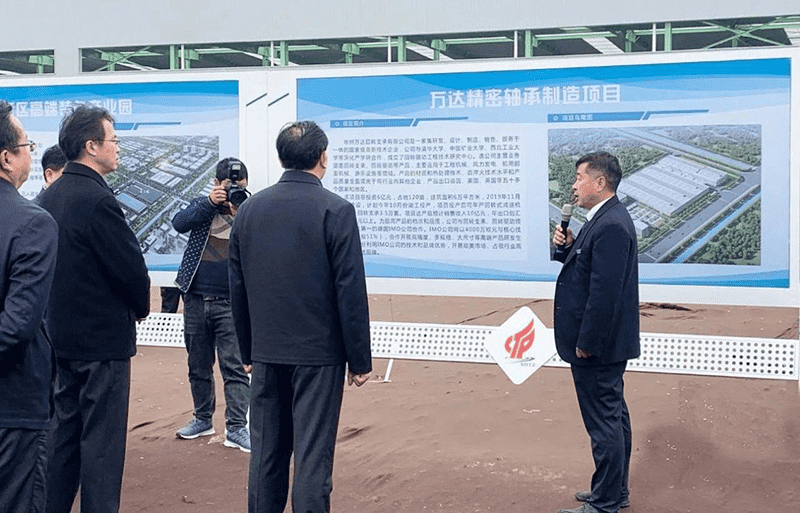 Leaders of Xuzhou city visited Wanda Slewing Bearing New Factory