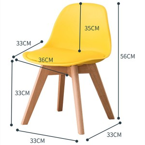 Children's chair solid wood backrest writing chair kindergarten seat learning stool 0404